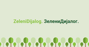 Zeleni dijalog